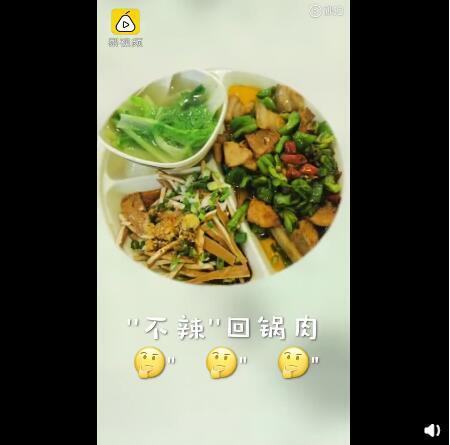 女子在重庆回锅肉里吃到青椒报警什么情况?事件详情经过背后真相