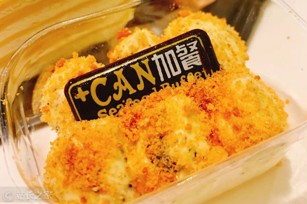 BBC蛋炒饭教程气坏亚洲网友什么情况?网友吐槽这不是糟蹋米饭!