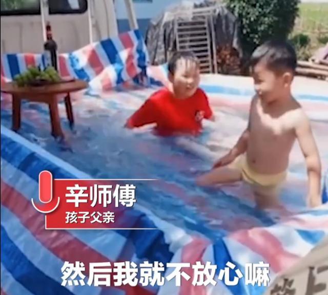 爸爸用卡车给孩子自制泳池 网友表示心情好哪里都是巴厘岛