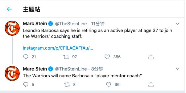 巴博萨退役,加盟勇士教练组 15年NBA生涯赚4738万