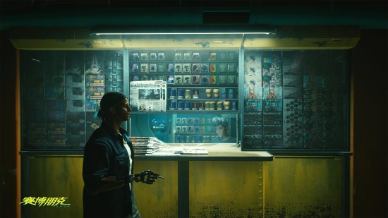 《赛博2077》官方新图 到了2077年纸媒也还没消失