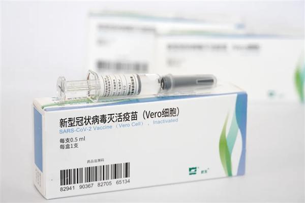 浙江嘉兴公布新冠疫苗价格多少钱一支?疫苗价格为200元/支