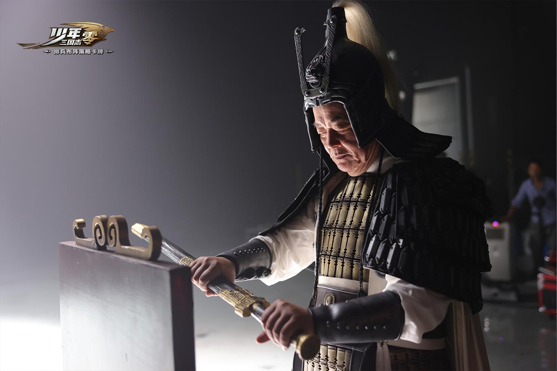 94版《三国演义》62岁高龄周瑜演员领衔《少年三国志:零》