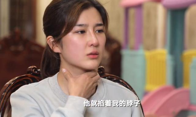 张培萌妻子谈产后第17天被家暴完整过程 事件始末让人不寒而栗