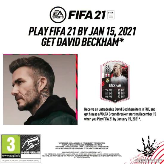 《FIFA 21》免费赠送贝克汉姆 升级次世代角色保留
