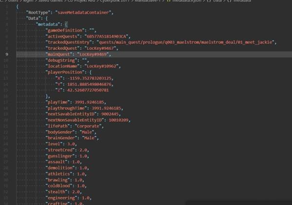 赛博朋克2077存档位置在哪?Steam用户存档文件位置说明