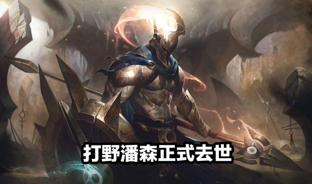 英雄联盟新版本改动介绍  11.3新版本改动了哪些英雄