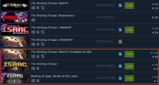 Steam《以撒的结合》系列旧作开启折扣 72元全入手