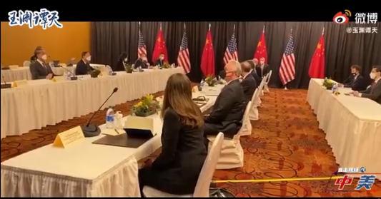 中美高层战略对话内容是什么?杨洁篪说希望中美对话是真诚坦率的
