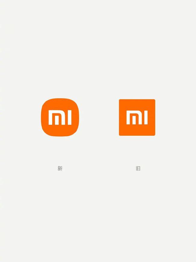 小米新logo花了多少钱 小米新logo设计费 小米新logo含义以及图片
