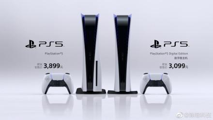 ps5国行最新消息:PS5国行售价公布 PS5国行发售时间