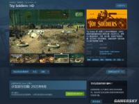 动作策略游戏《玩具士兵HD》上架Steam 8月发售