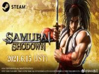 《侍魂晓》6月15日上架Steam 天草四郎时贞同日上线