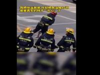 消防员抱开儿子奔向孩子妈 孩子:我把你当爸爸你却把我当电灯泡