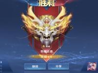 王者荣耀新赛季s24更新内容汇总 王者荣耀s24赛季继承表