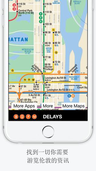 New York City Subway Map软件截图1