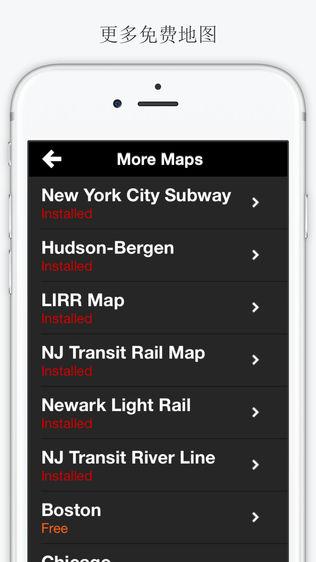 New York City Subway Map软件截图2