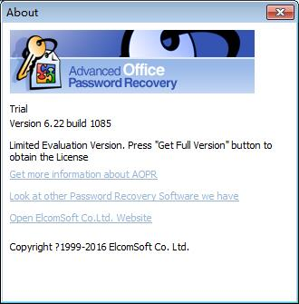 Advanced Office Password Recovery下载