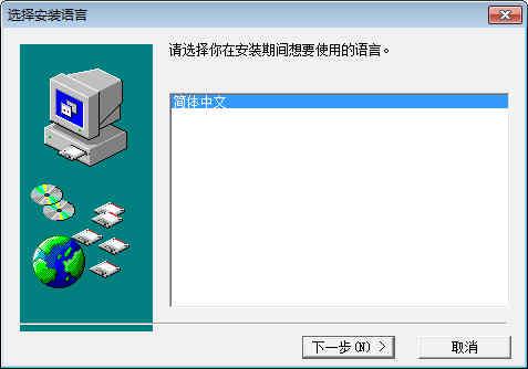 E影浏览器下载