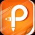 极速PDF编辑器