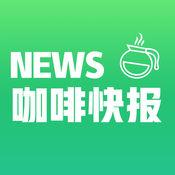 咖啡快报-专业精品咖�