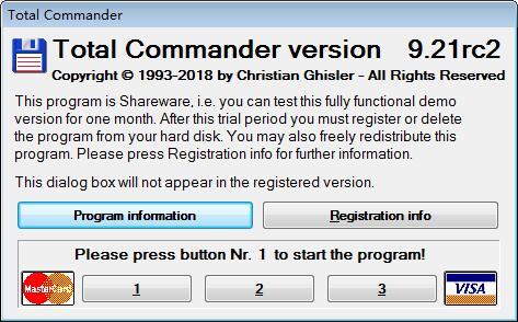 Total Commander下载