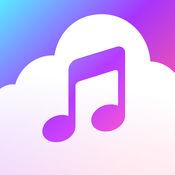 iMusic Cloud 音乐播放器