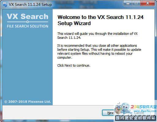 VX Search(文件搜索工具)64位下载