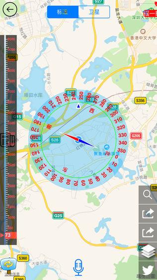 宝贝在线GPS定位软件截图0
