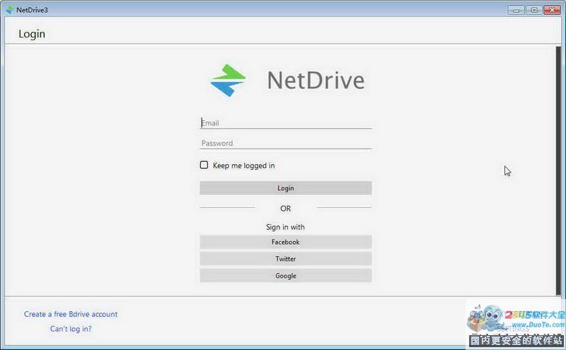 NetDrive(网盘)下载