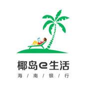 椰岛e生活