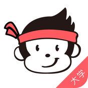 备考族考研四级六级