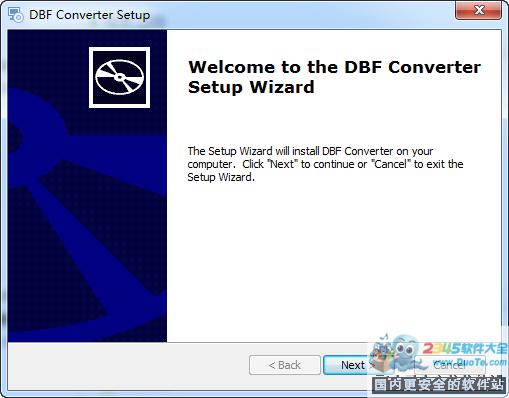 DBF Converter下载