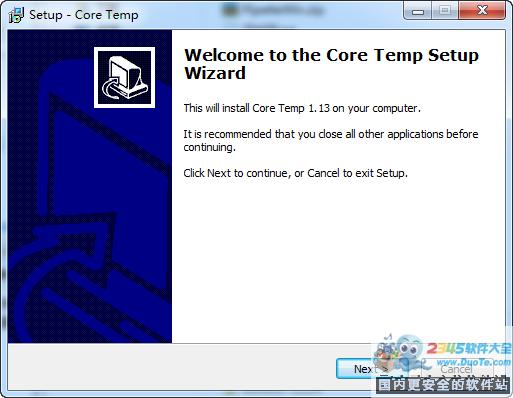 Core Temp下载
