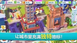 炫动城市:城市建造游戏软件截图1