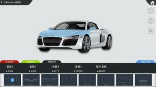 汽车兄弟软件截图1