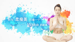 Wake Yoga软件截图0