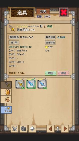 宝藏猎人软件截图2