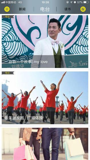 广州日报新闻