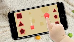 smart shapes软件截图2