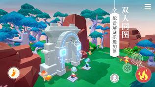 悠梦2:光之国的爱丽丝软件截图1