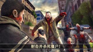DEAD TRIGGER 2: 僵尸射击生存战争FPS软件截图1