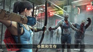 DEAD TRIGGER 2: 僵尸射击生存战争FPS软件截图2