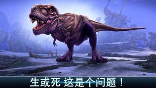 夺命侏罗纪软件截图1