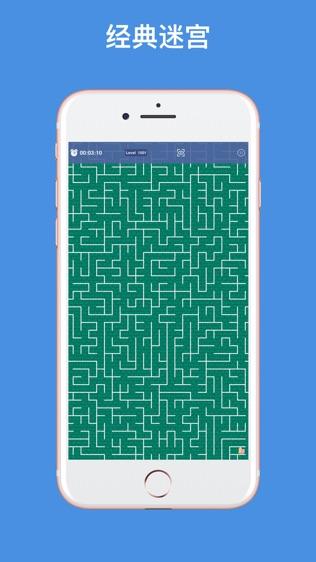 经典迷宫游戏