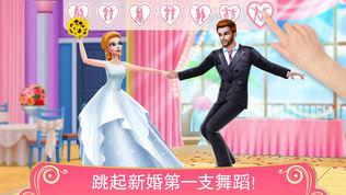 梦幻婚礼策划师软件截图0