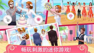 梦幻婚礼策划师软件截图2