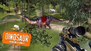 3D恐龙猎人模拟器软件截图0