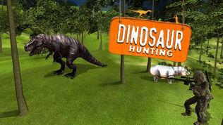 3D恐龙猎人模拟器软件截图2