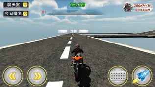 天宫赛车3D摩托版软件截图0